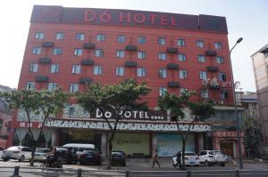 D6HOTEL-Wuhouci, Hotely  Čcheng-tu - big - 28