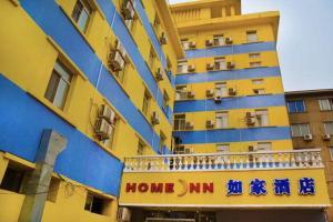 obrázek - Home Inn Shenyang Sanhao Street Liaozhan