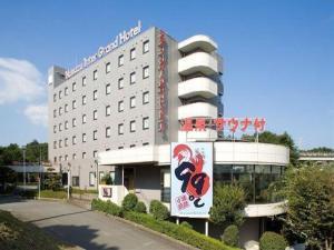 Auberges de jeunesse - Numazu Inter Grand Hotel