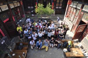 Pingyao Agam International Youth Hostel, Хостелы  Пинъяо - big - 56