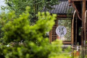 The Micro Hostel Mt.Emei