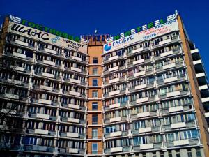 Hotel Druzhba - Minusinsk