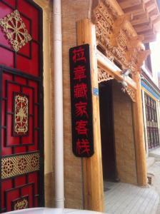 Albergues - Albergue Xiahe Labrang Tibetan