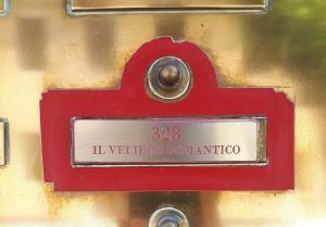 Il Veliero Romantico (26 of 52)