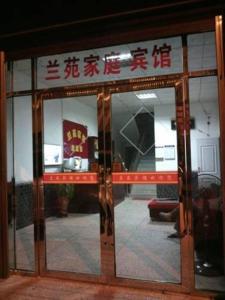 Changsha Lanyuan Inn, Hotels  Changsha - big - 8