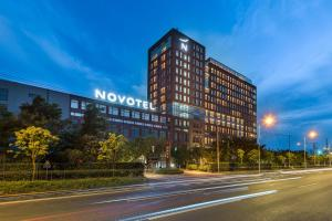 Novotel Shanghai Clover