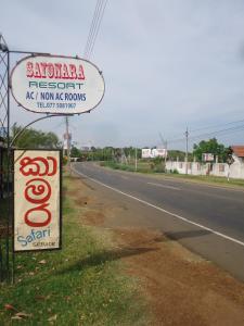 Sayonara Resorts, Affittacamere  Weligatta - big - 2