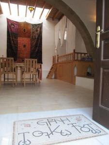 Neroli House, Дома для отпуска  Архангелос - big - 30