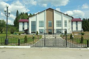 Загородные отели Лысьвы