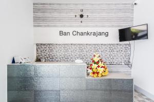 Ban Chankrajang - Ta Mun Nua