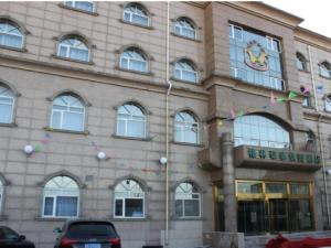 Hostales Baratos - GreenTree Inn Tianjin Baodi Nanguan Avenue Express Hotel