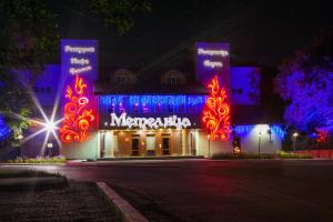 Hotel Meteliza on Amurskaya 71, Уссурийск