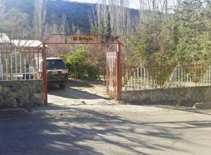 Villa El Refugio, Dovolenkové domy  Potrerillos - big - 16