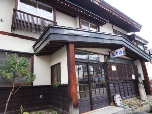 Sanjugariso - Hotel - Nozawa Onsen