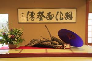 Shoho, Отели  Мацумото - big - 75