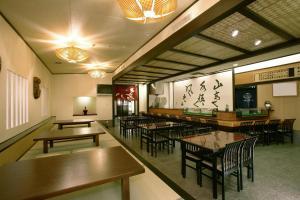 Shoho, Отели  Мацумото - big - 61
