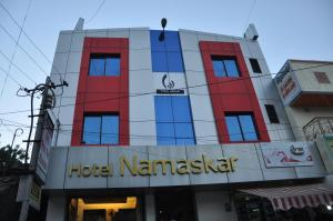 Hotel Namaskar, Locande  Kumbakonam - big - 1
