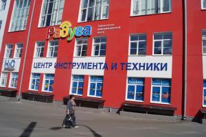 Obshchezhitiye Za Radugoy - Larionovo