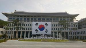 Kim and Jeong House, Pensionen  Andong - big - 34