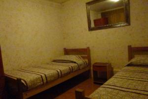 Hostel El Toconar