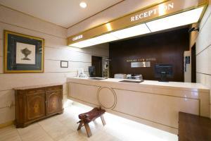 Komaki City Hotel