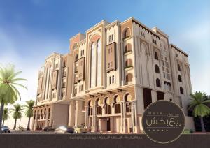 Drnef Ajyad Hotel - Makkah