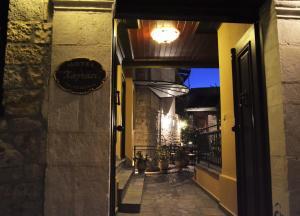 Hotel Hagiati (38 of 43)