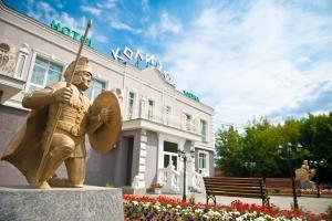 Hotel Kolizey - Novoorsk