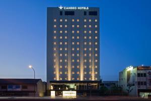 Auberges de jeunesse - Candeo Hotels Fukuyama