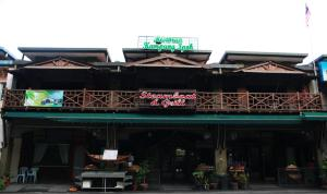 Sun Inns Hotel Sunway City Ipoh Tambun, Отели  Ипох - big - 42