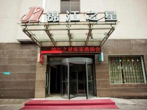 Jinjiang Inn Zhangjiagang Yangshe West Street Pedestrian Street