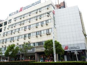 Jinjiang Inn Nantong Tongzhou Jianshe Road