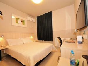 Jinjiang Inn Xuchang Hubin Road, Hotels  Xuchang - big - 36