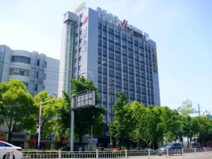 Jinjiang Inn Nantong Gongnong Road, Hotely - Nantong