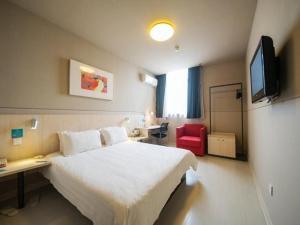 Jinjiang Inn Nantong Gongnong Road, Hotely  Nantong - big - 8