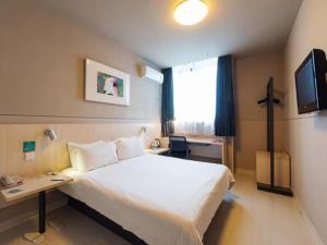 Jinjiang Inn Nantong Gongnong Road, Hotely  Nantong - big - 10