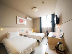 Jinjiang Inn Nantong Gongnong Road, Hotely  Nantong - big - 12