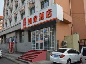obrázek - Home Inn Xidazhi Street Engineering University