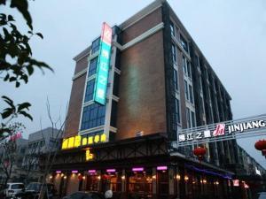 Jinjiang Inn Changxing Changlv Road - Xiaopu