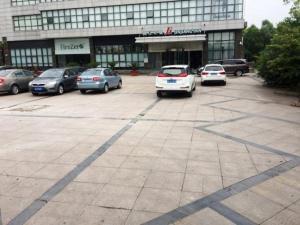 Jinjiang Inn Nantong Matro, Hotely - Nan-tchung