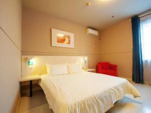 Jinjiang Inn Nantong Matro, Отели  Наньтун - big - 39