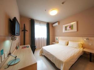 Jinjiang Inn Nantong Matro, Отели  Наньтун - big - 38