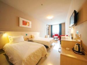 Jinjiang Inn Nantong Matro, Hotels  Nantong - big - 37