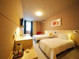 Jinjiang Inn Nantong Matro, Hotels  Nantong - big - 36