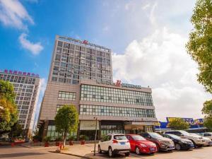 Jinjiang Inn Nantong Matro, Hotels  Nantong - big - 35