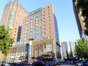 Jinjiang Inn Langfang Wanda Plaza - Langfang