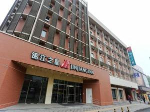 Jinjiang Inn Xinxiang Railway Station, Hotel  Xinxiang - big - 24