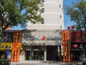 Jinjiang Inn Shanghai Jiading Shanghai University
