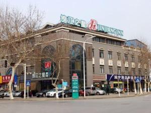 Jingjiang Inn Zhenjiang North Huangshan Road