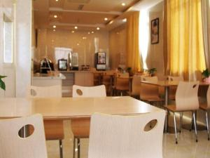 Jinjiang Inn Select Yulin Shangjun Road, Отели  Yulin - big - 3